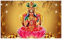 Kanakadharalakshmi_may09_SP